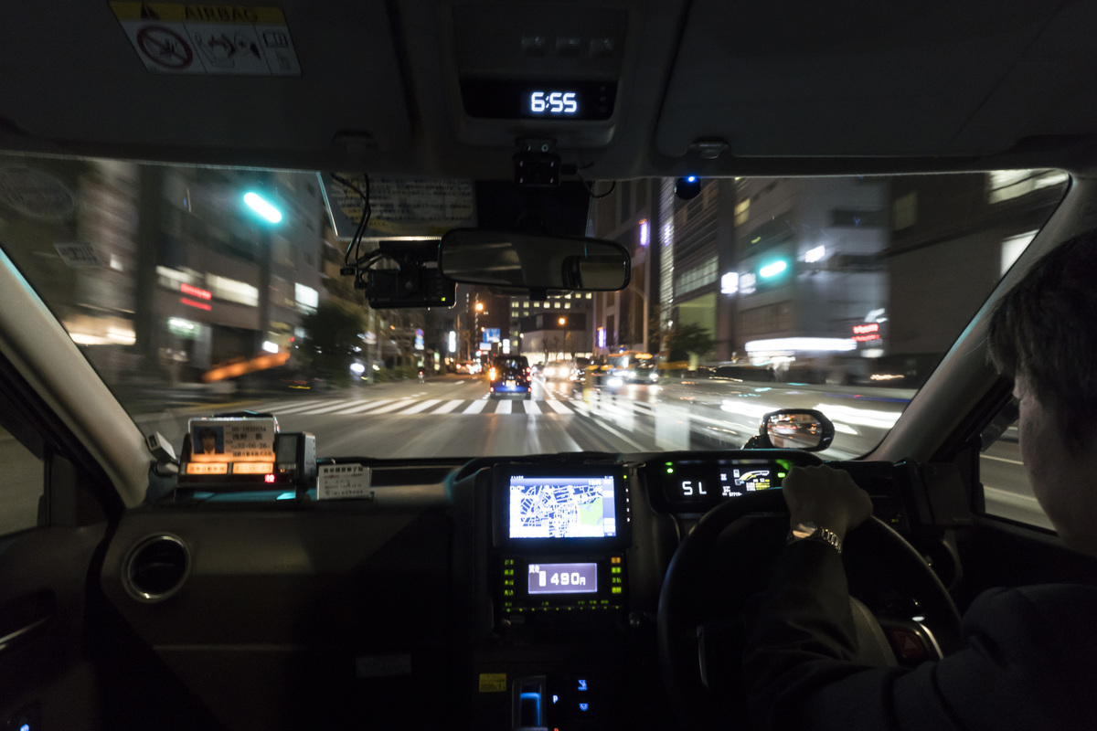 Transportations In Tokyo fear of objects on right side left side phobia dextrophobia levophobia