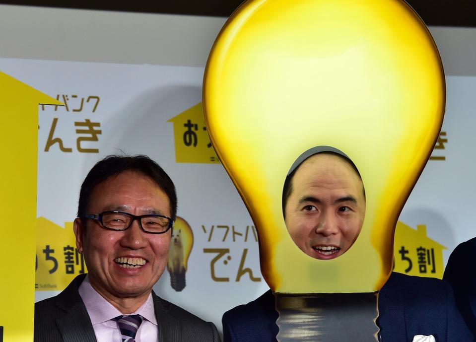 Japan's telecom giant Softbank president Ken Miyauchi with comedian Tsukasa Saito new ideas phobia ideophobia