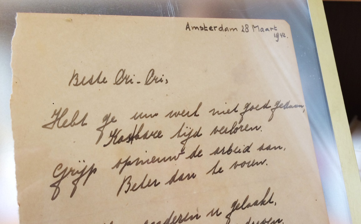 rare handwritten poem by Anne Frank fear of poetry metrophobia