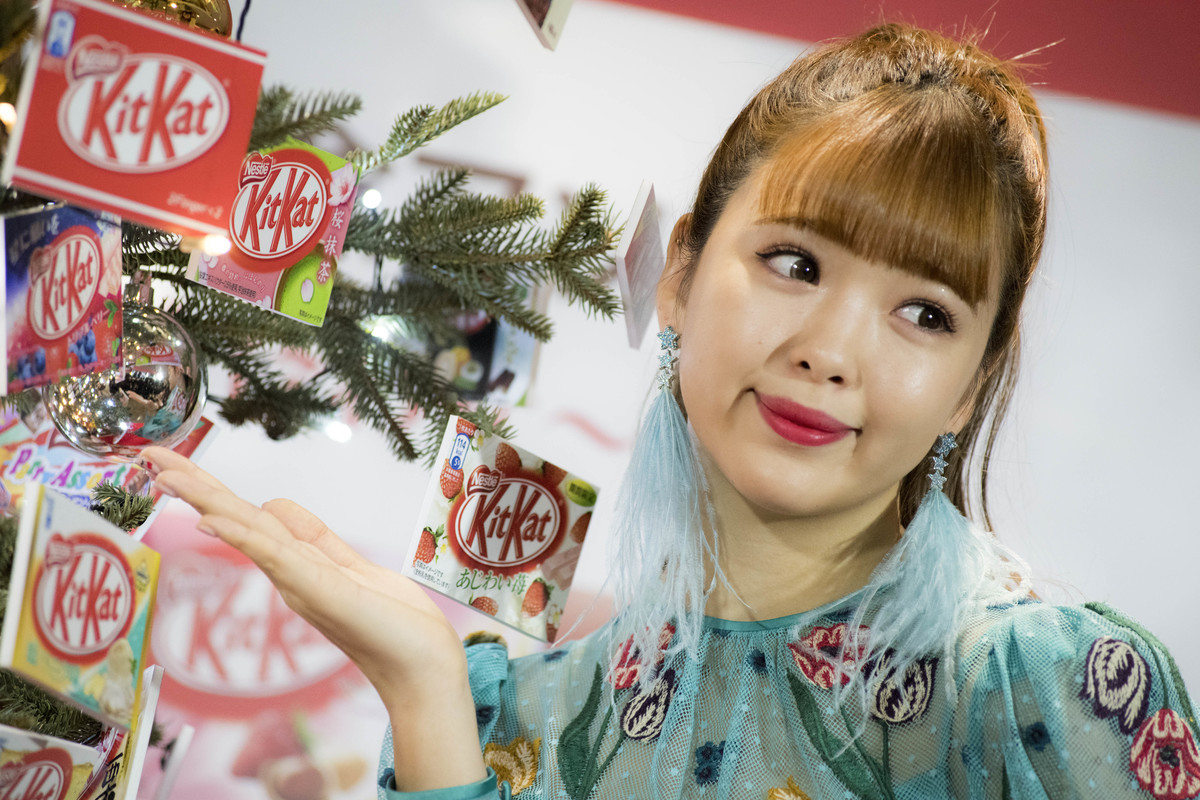 Model Nicole Fujita advertises Kit Kats' 45th anniversary in Japan.
