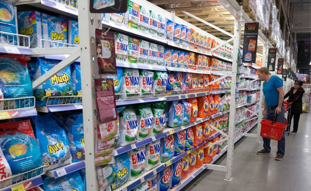 Row of laundry detergent