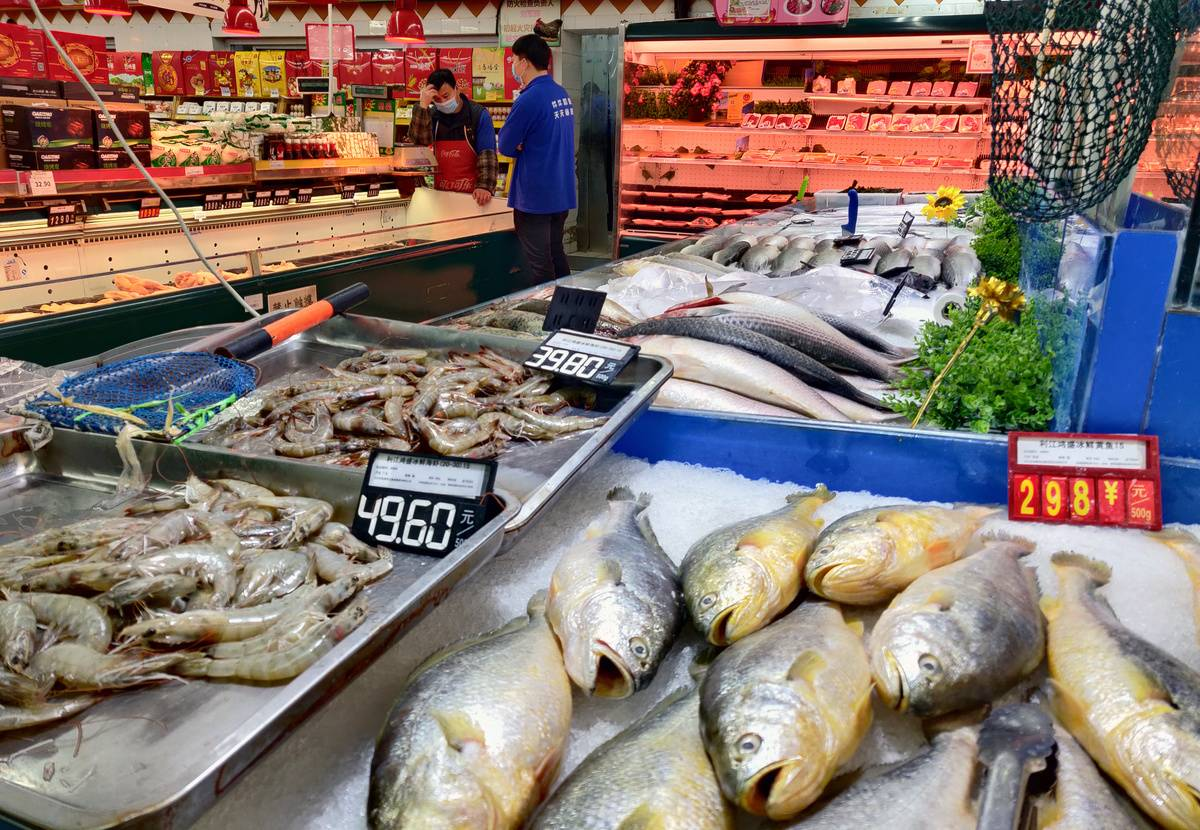 Seafood is displayed for sale at a market.