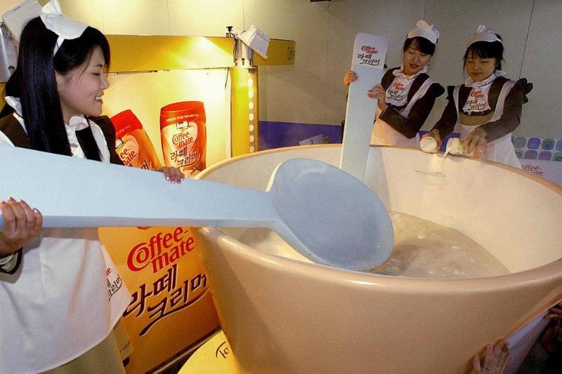 South Korean promoters make coffee