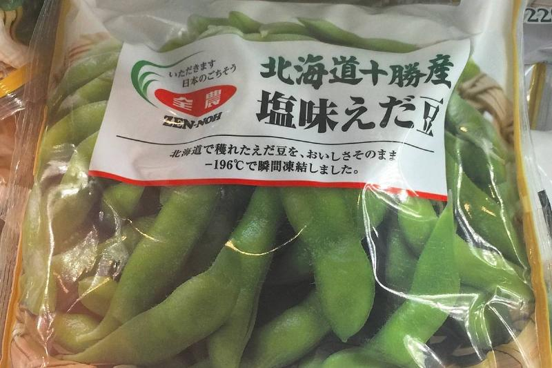 Frozen salted edamame is on sale in a Japanese store.